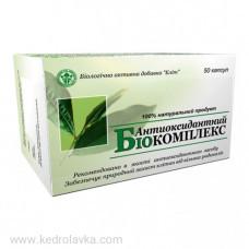 Антиоксидантный Биокомплекс № 50