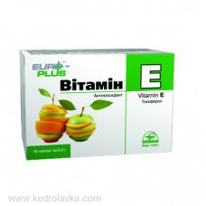 Витамин Е (Euro Plus) 10 капсул по 5г.