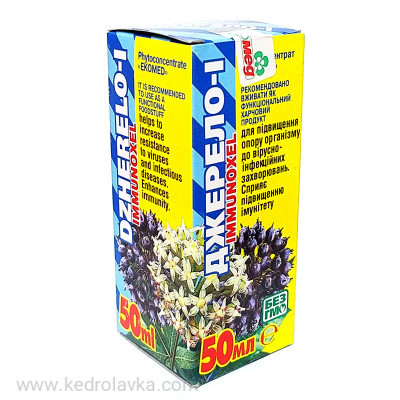 ДЖЕРЕЛО  I  50мл/ (противовирус, иммунитет)