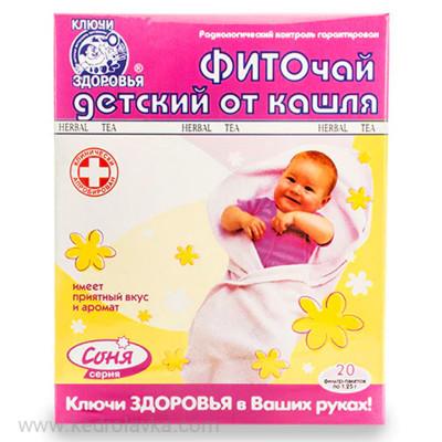 Фиточай №30 «Фито соня детский от кашля»20 ф/п х 1,5 г