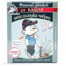 Фиточай «Детский от кашля анис / солодка / чабрец»20 ф/п х 1,5 г
