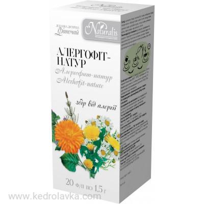АЛЛЕРГОФИТ- НАТУР   20ф.п