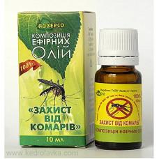 """Аромакомпозиция """" Защита от комаров"""" 10 мл"""