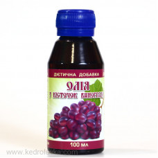 Масло виноградной косточки Мирослав 100мл