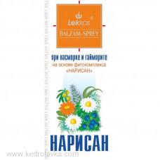 Крем-бальзам НАРИСАН 10 гр.(при насморке и гайморите)