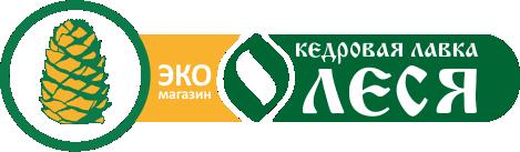 """Эко-магазин """"Кедровая лавка """"Олеся"""""""